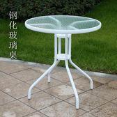聖誕節交換禮物-鋼化玻璃圓桌戶外休閒洽談折疊桌椅組合歐式鐵藝餐桌陽台小圓桌ZMD交換禮物