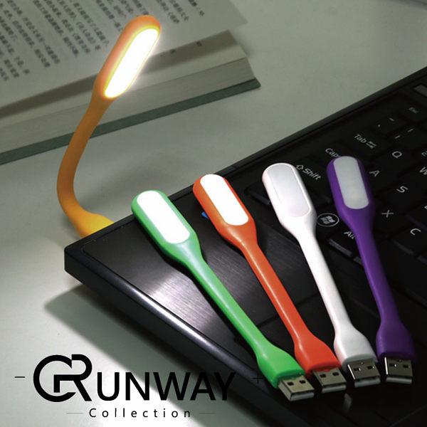 【現貨】破盤價 USB LED小夜燈 隨身燈 鍵盤燈 防水可折彎 電腦燈 行動電源燈 輕巧便利 小檯燈