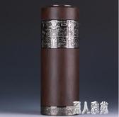 紫砂保溫杯 高檔男女士茶杯水杯子辦公商務禮品杯 XN2890『麗人雅苑』