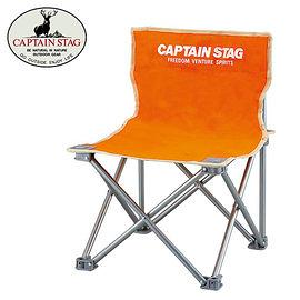 【原廠公司貨】丹大戶外【Captain Stag】日本鹿牌 班比迷你折疊野營椅 M-3918 橘色