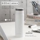 美國【GrandTies】大口徑600ML真空不鏽鋼保溫瓶/保溫杯(初雪白)保冷/保溫