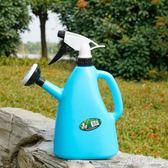 噴霧器 家園藝家用兩用澆花噴壺手持式長嘴1L小型灑水噴霧器 AW11056『寶貝兒童裝』