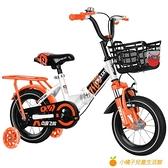 兒童自行車折疊男孩女孩2-3-6-7-10歲寶寶腳踏車小孩單車童車【小橘子】