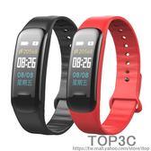 彩屏智能運動手環睡眠監測防水多功能計步器男女健康手表「Top3c」
