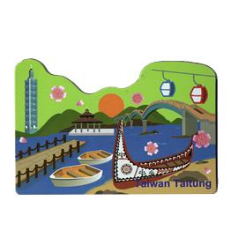 【收藏天地】台灣紀念品*軟膠冰箱貼-台東
