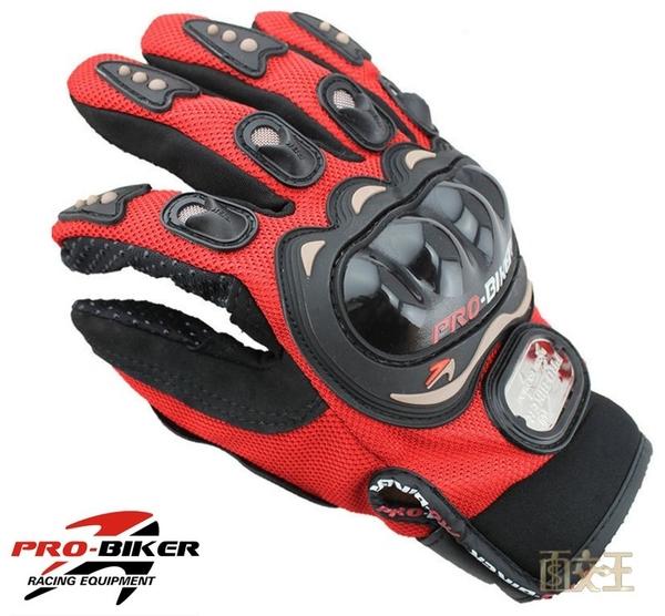【PRO-BIKER】重機/摩托車/防寒/賽車/越野 止滑透氣全指手套 防摔手套 A星 可參考 PB-MCS-01C