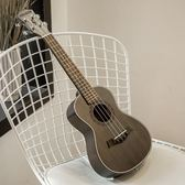 23寸桃花心木 ukulele尤克里里小吉他 夏威夷四弦吉他 星辰小鋪