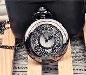 懷錶 創意百搭懷舊清晰數字懷表掛飾 項鍊表 情侶男女學生同學禮物贈品【快速出貨八五折優惠】