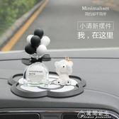 汽車飾品創意玻璃瓶車載漂亮儀表臺氣球擺件車內裝飾擺設情侶禮物花間公主