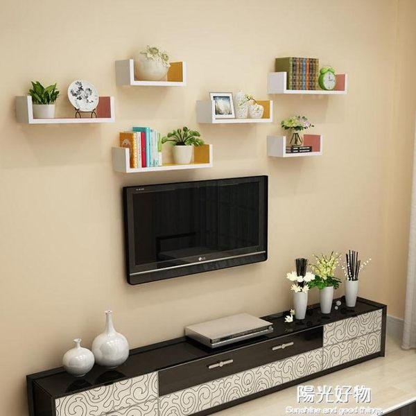 牆壁置物架客廳牆壁掛牆面隔板擱臥室多層書架免打孔簡約現代裝飾 NMS陽光好物