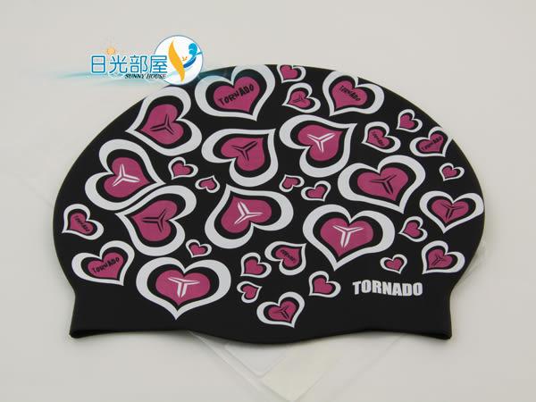 *日光部屋* TORNADO (公司貨)/TC-1502-BLK 舒適矽膠泳帽(韓國知名品牌)