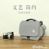 尼康相機包單反單肩攝影可愛便攜數碼D5300D5500D90D7200D750 西城故事