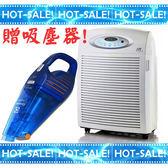 《搭贈乾濕二用吸塵器》SPT SA-9966PD / SA9966PD 尚朋堂 旗艦天王 空氣清淨機 (28坪適用)