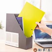 2個裝 加厚牛皮紙文件框桌面資料收納盒資料文件架【淘夢屋】