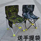 戶外折疊椅寫生椅靠背椅子美術椅折疊凳小凳子 全館免運DF