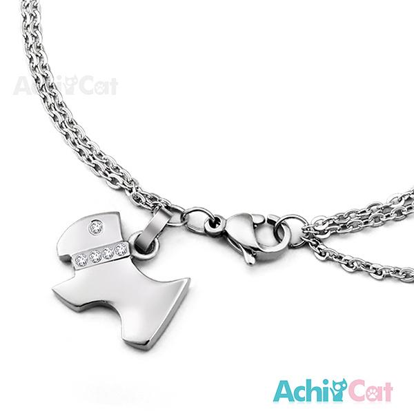 鋼手鍊 AchiCat 珠寶白鋼 俏皮小狗 送刻字 狗狗