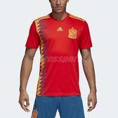 adidas 球衣 Spain Home Replica Jersey 紅 金 男款 西班牙國家隊 主場 球迷版 FIFA 世界杯 【PUMP306】 CX5355