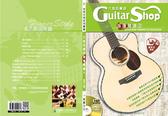 小叮噹的店- 吉他譜 六弦百貨店指彈精選2 吉他樂譜952617