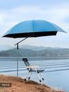 空鉤悟道全遮光釣魚傘 2.4米萬向防雨新款釣魚遮陽傘防曬垂釣雨傘  一米陽光
