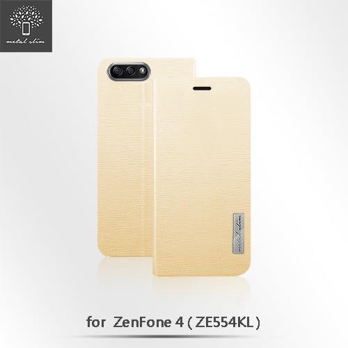 【默肯國際】Metal Slim ASUS ZenFone 4 (ZE554KL) 流星紋TPU內層 側翻 站立皮套 支架 插卡  手機皮套