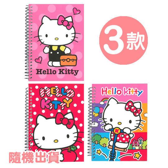 〔小禮堂〕Hello Kitty 線圈筆記本《3款.隨機出貨.A6.紅.蘋果/粉.行李/彩色格》附收納袋 4713791-96765