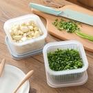 蔥花姜片大蒜保鮮盒冰箱水果蔬菜收納盒廚房帶蓋瀝水儲物盒子密封4個 【優樂美】