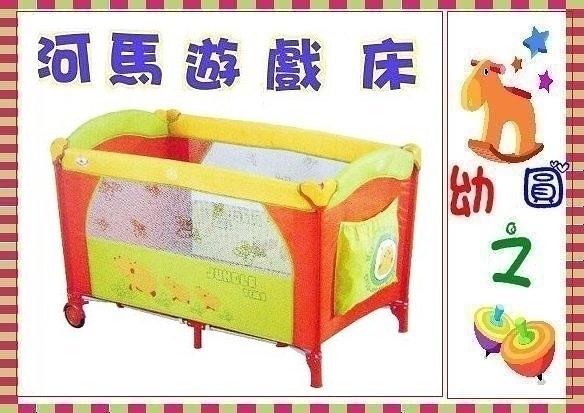 *幼之圓*mother s love叢林河馬動物單層遊戲床~ 拱型遊戲床