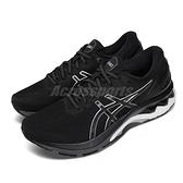 Asics 慢跑鞋 Gel-Kayano 27 2E Wide 寬楦頭 黑 灰 男鞋 輕量透氣 運動鞋 【ACS】 1011A835001
