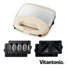 日本 Vitantonio 鬆餅機 型號...