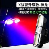 自行車尾燈USB充電山地車夜間警示燈激光燈騎行裝備單車配件·樂享生活館