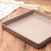 烤盤 焙思奇 雙面金色方烤盤 專為牛軋糖烤盤 金烤盤 餅干面包可用  居優佳品igo