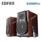漫步者 EDIFIER S3000 Pro 2.0 聲道 兩件式 藍牙喇叭 全新品原廠保固