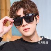 一件免運-太陽眼鏡新品韓國明星款眼鏡男士潮人個性墨鏡復古方形偏光太陽鏡圓臉4色