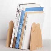 木質歐式山形書檔 北歐書房創意簡約書擋書立書靠書夾擺件  【快速出貨】
