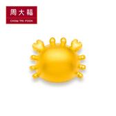 螃蟹造型黃金路路通串飾/串珠 周大福
