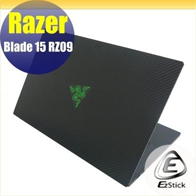 【Ezstick】Razer Blade 15 RZ09-0288 黑色立體紋機身貼 DIY包膜