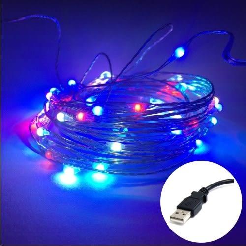 USB 七彩 LED 銀線燈串 (5米)