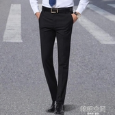 春夏季西褲男士修身型商務休閒小腳黑色西裝褲薄款西服正裝長褲子
