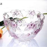 歐式創意現代水晶玻璃水果盤玫瑰花大號家用茶幾客廳婚慶禮品加厚 鹿角巷YTL