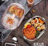 前8304不銹鋼小學生飯盒兒童便當盒成人防燙餐盒帶蓋韓國分格保溫 藍嵐