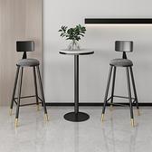 吧台椅現代簡約鐵藝家用高腳凳輕奢吧台凳子酒吧桌椅組合網紅【母親節禮物】