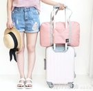 孕婦待產包袋子入院大容量旅行收納袋整理袋衣服打包袋防水行李包 開春特惠