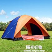 帳篷野外手動搭建雙人戶外3-4人家庭2人自駕遊露營野營單人二室 igo陽光好物