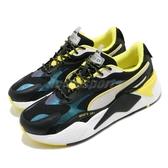 Puma 休閒鞋 RS-X3 X Emoji 黑 黃 男鞋 聯名 表情符號 老爹鞋 復古慢跑鞋 運動鞋【ACS】 37481901