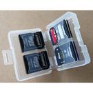 ◎相機專家◎ 透明記憶卡盒 SD SDXC 內存卡收納盒 可收納8SD 方便攜帶 防塵