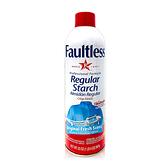 美國 Faultless經典噴衣漿(紅蓋/清新香)- 20oz