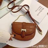 馬鞍包 小眾設計包包女包2021新款潮網紅百搭斜背包高級感時尚馬鞍包 榮耀新包