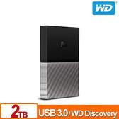 WD My Passport Ultra 2TB 2.5吋 行動硬碟 (黑銀/薄型)
