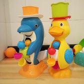 聖誕元旦鉅惠 兒童洗澡玩具寶寶洗澡戲水海豚大黃鴨大螃蟹噴水浴室卡通水車玩具