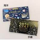 2021年 48K 月誌 行事曆 手帳 ...